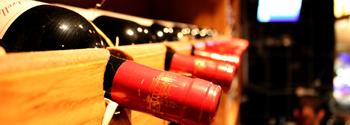 Wines at Gezi Park Restaurant, Wanstead